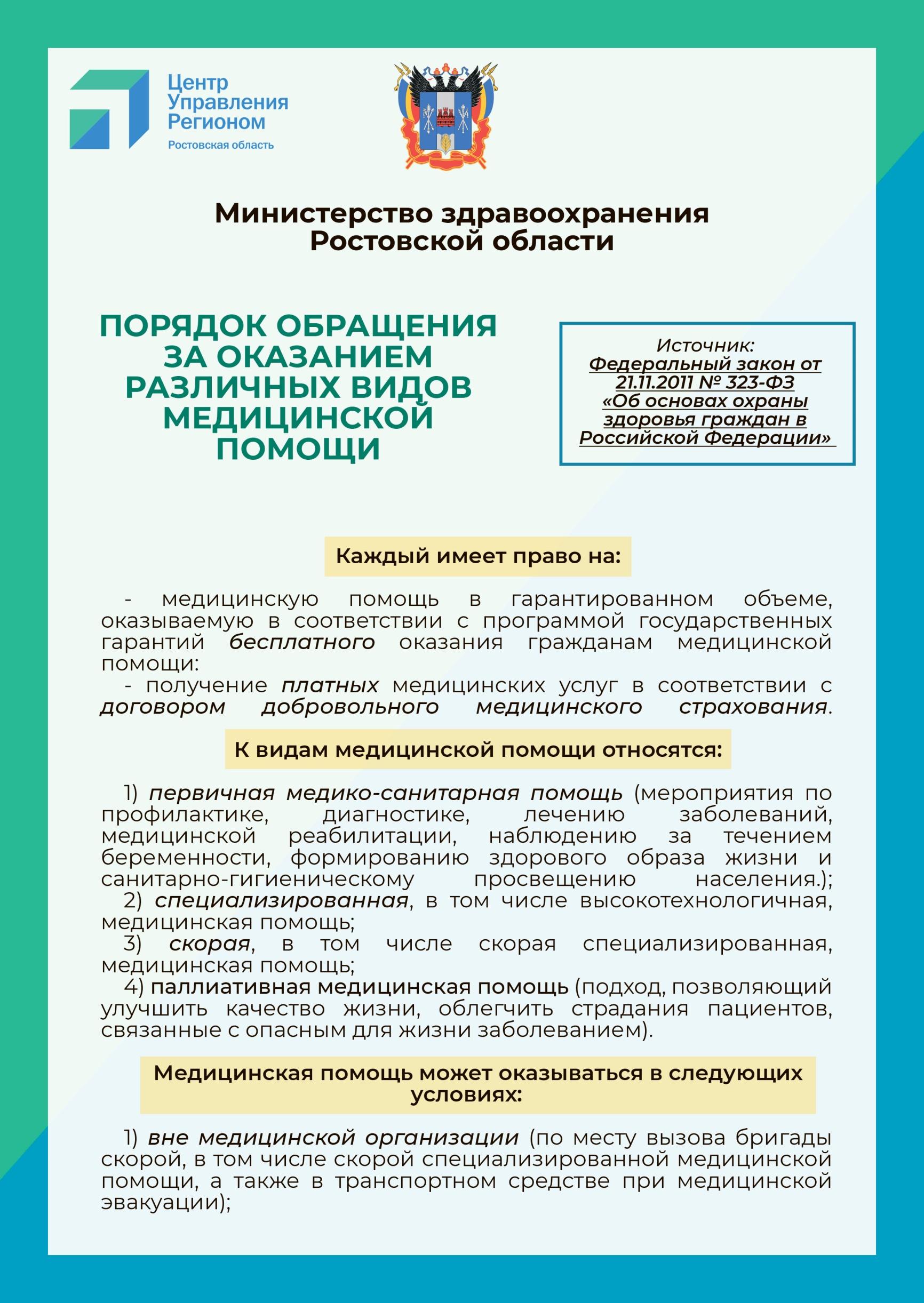C:\Users\user5\YandexDisk\Сайт\Картинки\Памятка для размещения на сайте-1.jpg